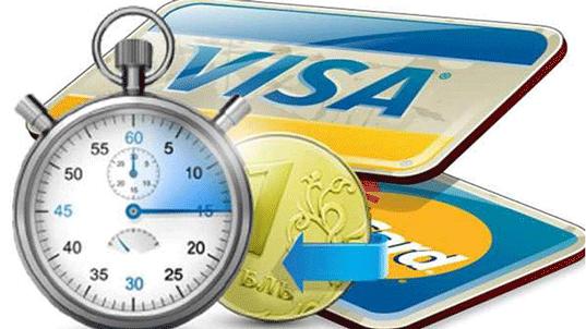 получить онлайн кредит на крату