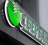 Способы пополнить кредитную карту Сбербанка и других банков