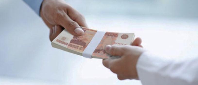 Где найти денег в долг