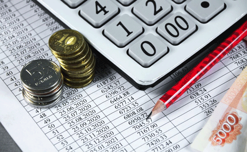 Что такое рефинансирование кредита