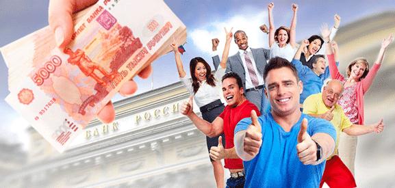 Как взять выгодный потребительский кредит в банке