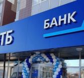 Получить кредит в ВТБ банке