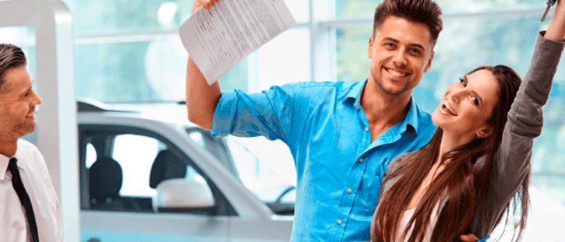 Перекредитование автокредита под меньший процент