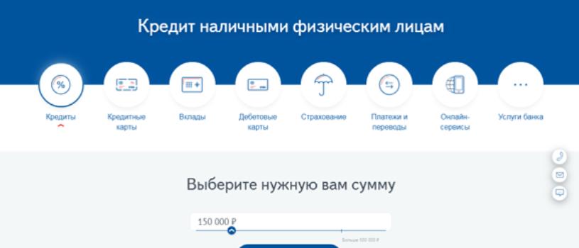 Получить кредит наличными в Восточный банк