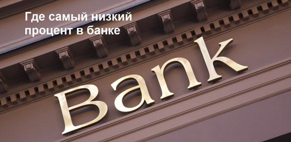 взять займ срочно vam-groshi.com.ua