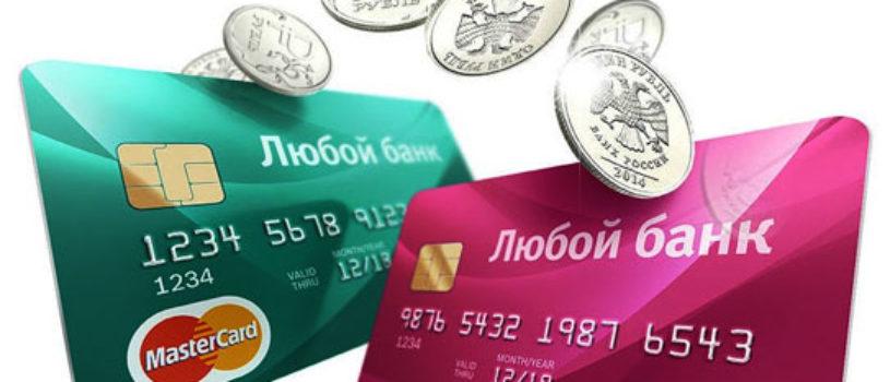 Какой процент берет банк за перевод денег в другой банк