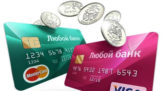 Какие проценты берет банк за перевод денег