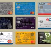 Выгодные кредитные карты Тинькофф банка