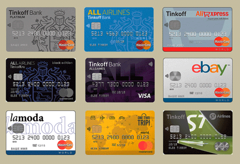 кредитная карта тинькофф сумма кредита денежный кредит прайм совкомбанк условия