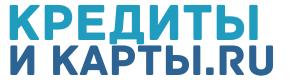 Кредиты и карты.ru