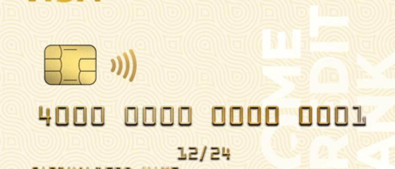 Кредитная карта Польза от Хоум Кредит